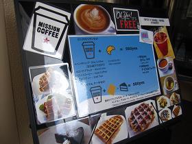ミッションコーヒーの看板・メニュー