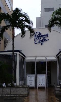 カフェ&ダイナー パームスカフェ沖縄の店舗外観