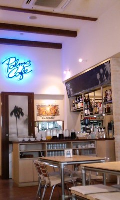 カフェ&ダイナー パームスカフェ沖縄の店内雰囲気1