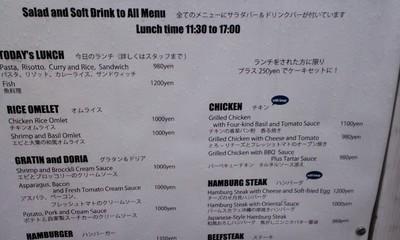 カフェ&ダイナー パームスカフェ沖縄のメニュー1